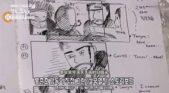 韩国电影有这种人,不牛掰才怪