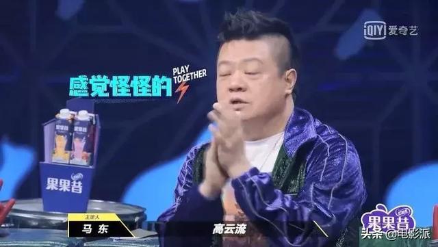 馬東+高曉松,差點玩死這檔綜藝
