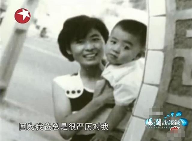 """沙溢陪儿子上兴趣班,赵薇斥一亿买学区房,马伊琍谈择校,""""小升初""""不止是你我的痛"""