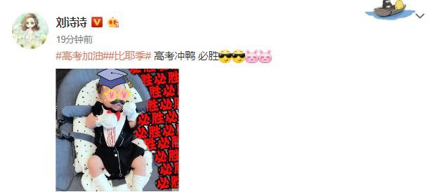 """刘诗诗儿子正面照首曝光,被赞是""""牛奶肌肤"""",继承母亲大长腿"""