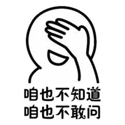 给粉丝打预防针?29岁吴亦凡不仅在线征婚,还坦言想结婚了