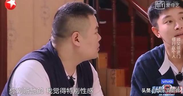 《极限挑战》贾乃亮沙溢谁最惨?比不过崩溃要退出的岳云鹏