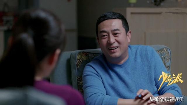 《少年派》最新剧情:林妙妙被舍友背后议论 王胜男生气妙妙选文
