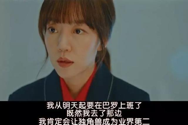 啥韩剧,只播两集就在豆瓣9.1?没有凄惨身世!也不是报复前夫