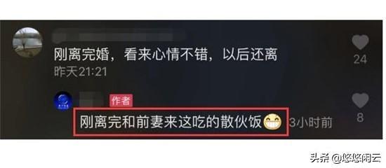 曹云金离婚后心情大好吃散伙饭?全程不见唐菀遭嘲自导自演