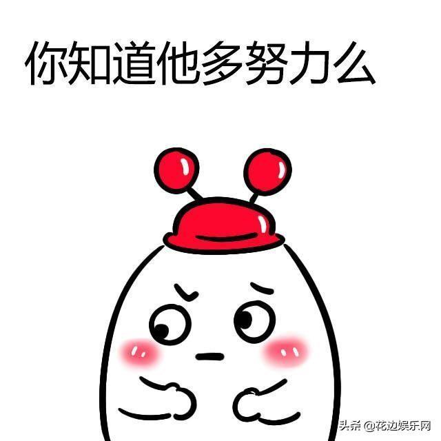 YG旗下人气男团队长金韩彬被曝吸毒丑闻,李胜利事件再度发酵?