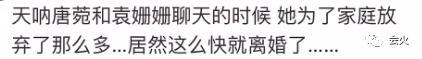 """与郭德纲反目,如今又陷""""渣男""""风波,曹云金的口碑还能挽回吗?"""