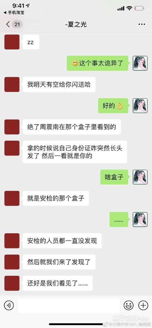 范晓萱大S阿雅齐为小S庆生;于小彤陈小纭暂无结婚计划