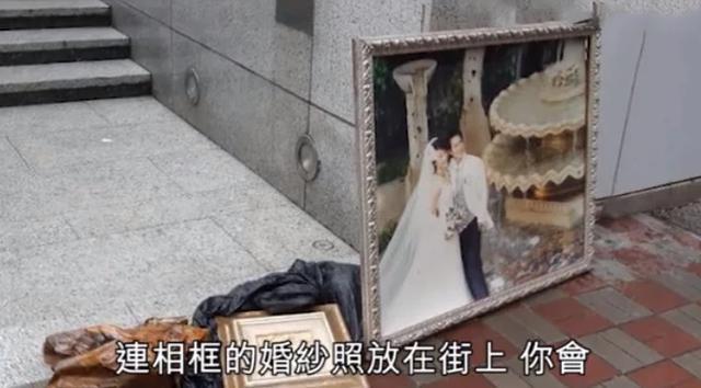 婚纱照被弃就是婚变?苗翠花渣渣辉的港式爱情哪那么容易散?