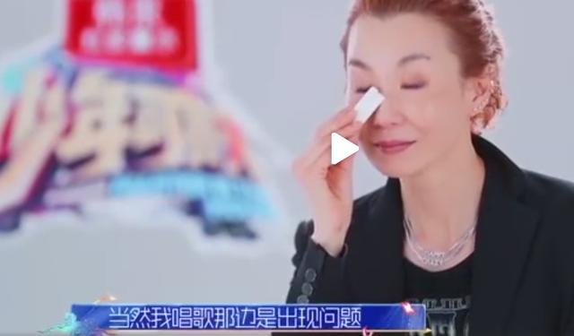 55岁张曼玉自曝像公主,却在这件事上大受挫折,网友:我酸了
