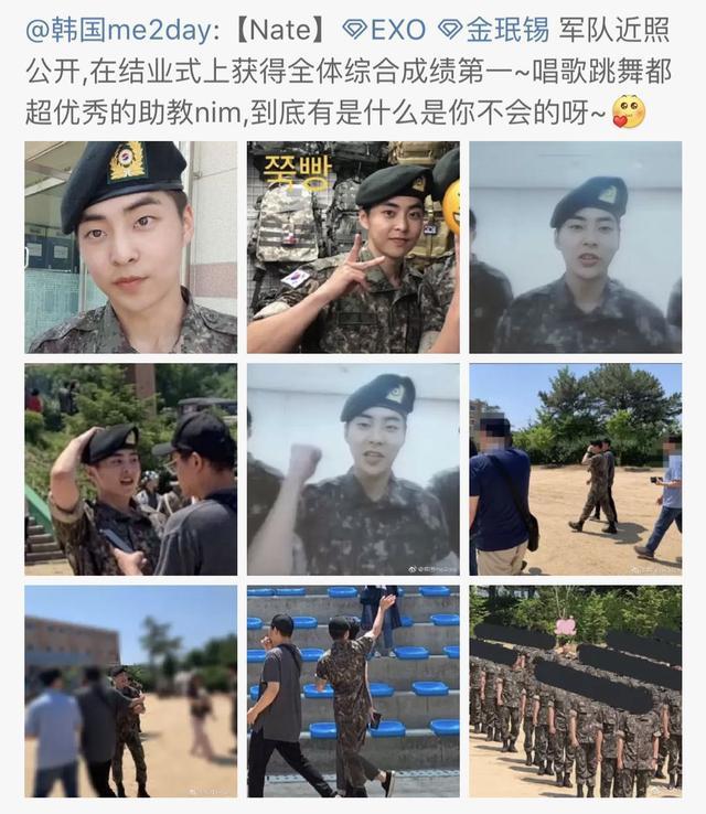 EXO大哥xiumin服兵役也不停圈粉,評特級,當助教,軍營里的頂流了