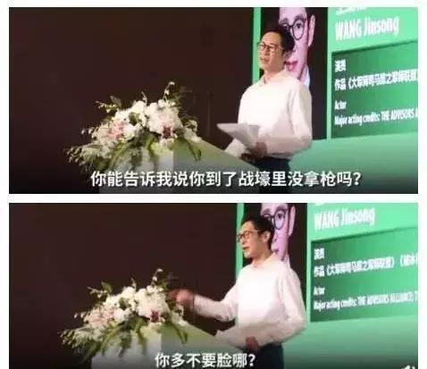 倪大红喜提视帝,王劲松怼背台词求表扬的演员不要脸…这届白玉兰hin热闹