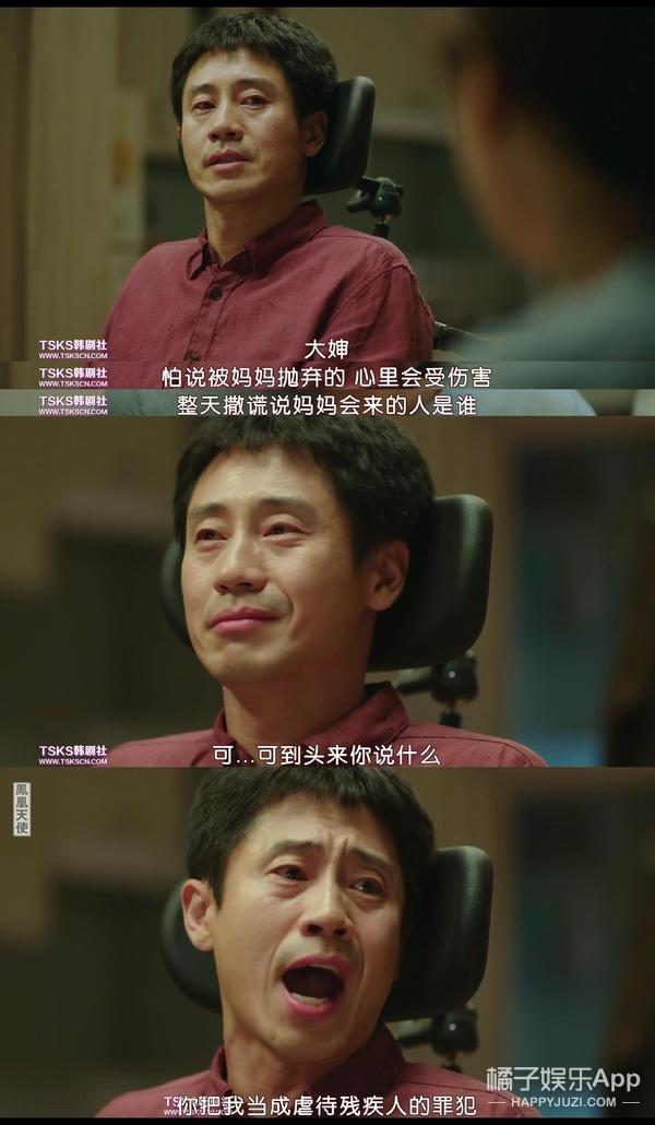 这一次,我为李光洙泪奔