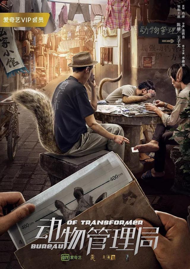 专访《动物管理局》导演金哲勇:我也曾像动物一样被关了5个月