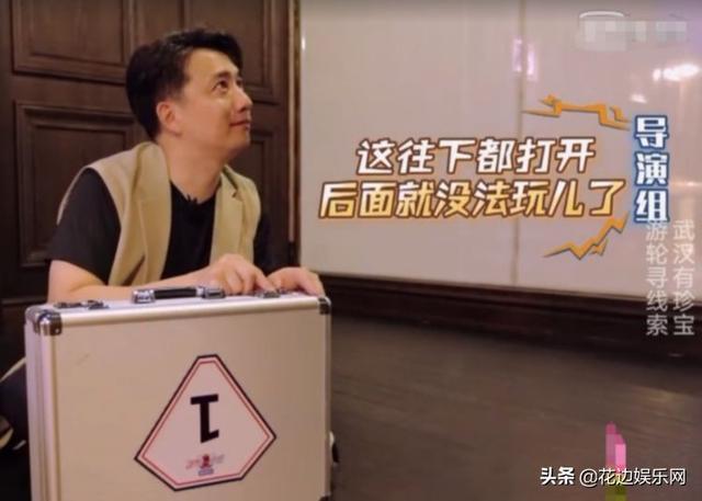 黄磊高智商碾压《极限挑战》导演组?孙红雷黄渤走后节目质量差