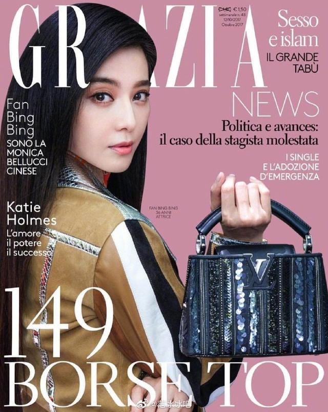 范冰冰首登韩国时尚杂志双封面,麻花辫造型曝光,复古俏皮心情好