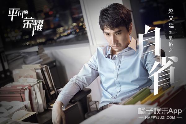 杨洋、白敬亭、许凯……暑期小荧屏颜值超标