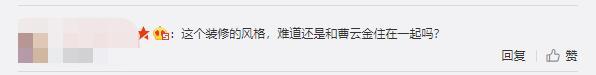 唐菀宣布复出,离婚后大方向前看,曹云金却只顾享乐玩刺激运动?