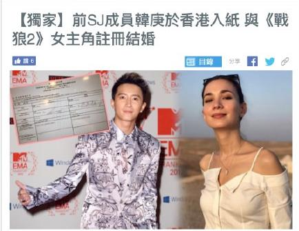 韩庚被曝与《战狼2》女主卢靖姗已注册结婚!女主曾暗晒求婚戒指