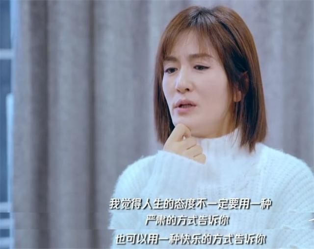 谢娜自曝曾想离开《快本》:停工三个月后改变了想法