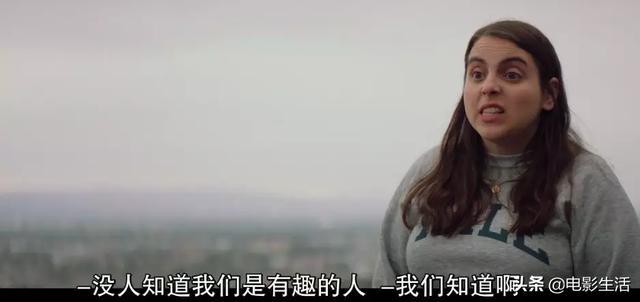 「神奇女侠」极力推荐的影片,青春有趣有尺度