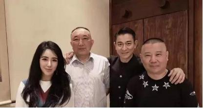 46岁郭德纲与57岁刘德华罕见同框,相差11岁却像同龄人
