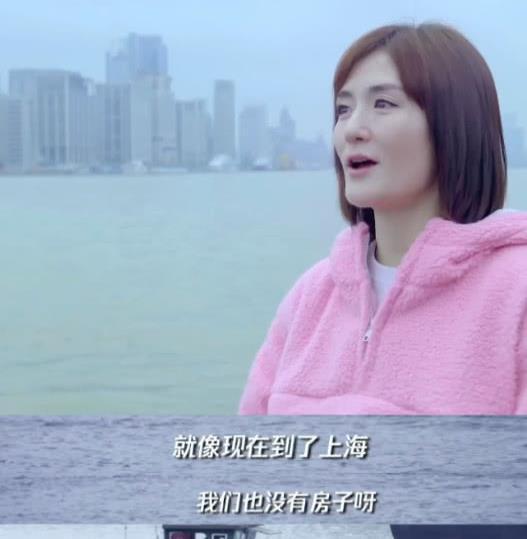 谢娜自爆上海豪宅是租的,一年租金超百万