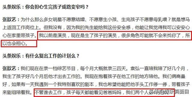 张歆艺回应被指身材走样,与蒋欣郭京飞聚会画面披露,网友:真皮