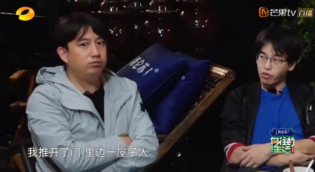 黄磊啊,胖子没人权