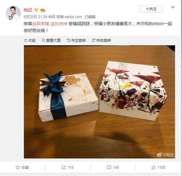 吴奇隆和刘诗诗为儿子办满月派对,伴手礼曝光太暖心