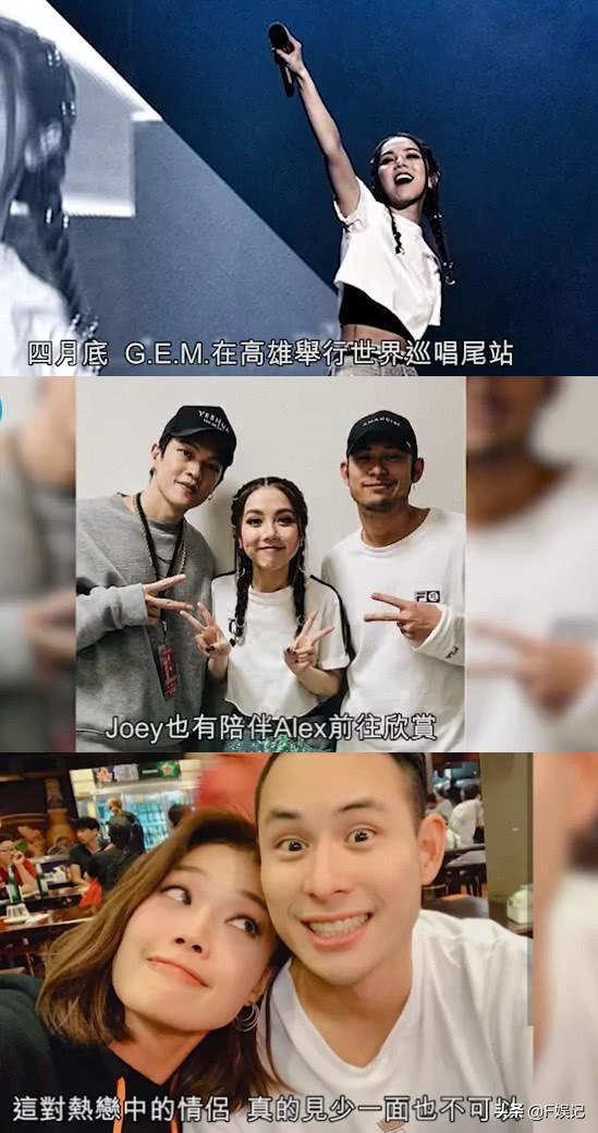 容祖儿秘恋杨受成小儿子4个月?港媒曝光两人恋爱的佐证