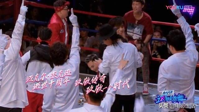 《街舞2》吴建豪带伤上场,易烊千玺实力赢得大满贯