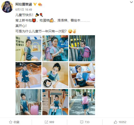 刘烨晒儿子唱歌视频,帅气有歌星范,网友喊话:社长给诺一出专辑