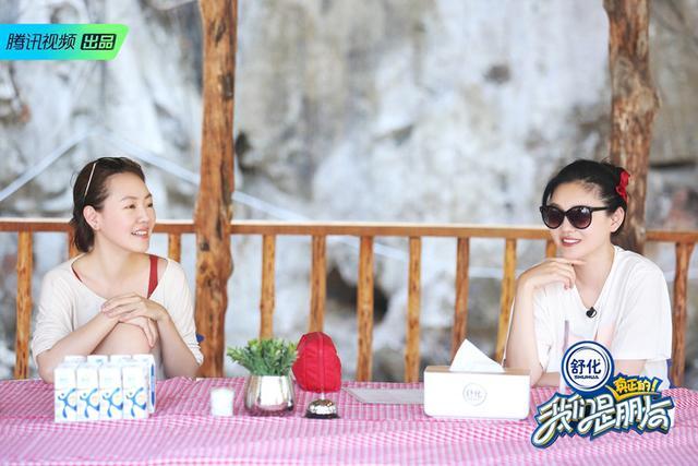 《我们是真正的朋友》大S放话偶像比汪小菲帅,谈生育观顺其自然