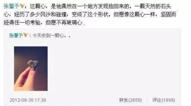 杜海涛自曝送沈梦辰芭比粉包被嫌弃转卖,这些男星送礼也很奇葩