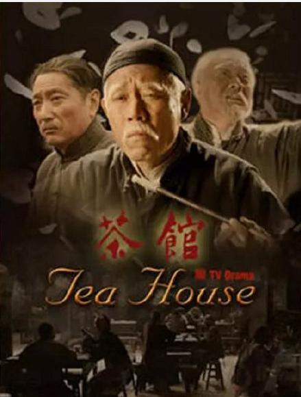 十部豆瓣高分电视剧推荐,每一部都经典,其中有两部是陈宝国主演