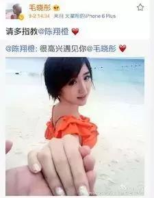 《我家那小子》陈翔爱情观遭李维嘉嘲讽,还记得毛晓彤的调侃么?