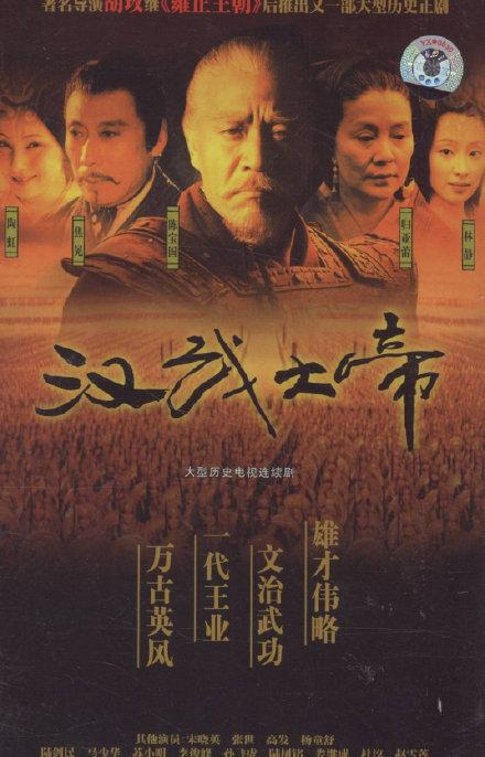陈宝国先生演过的十部丢脸的电视剧,都很经典,你看过哪几部呢?
