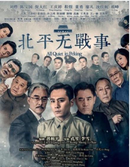 陈宝国老师演过的十部好看的电视剧,都很经典,你看过哪几部呢?