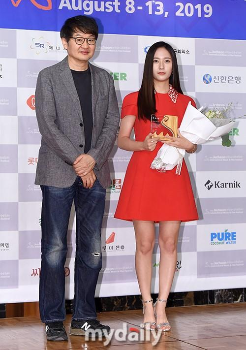 韩国女艺人郑秀晶担任堤川国际音乐电影节形象大使