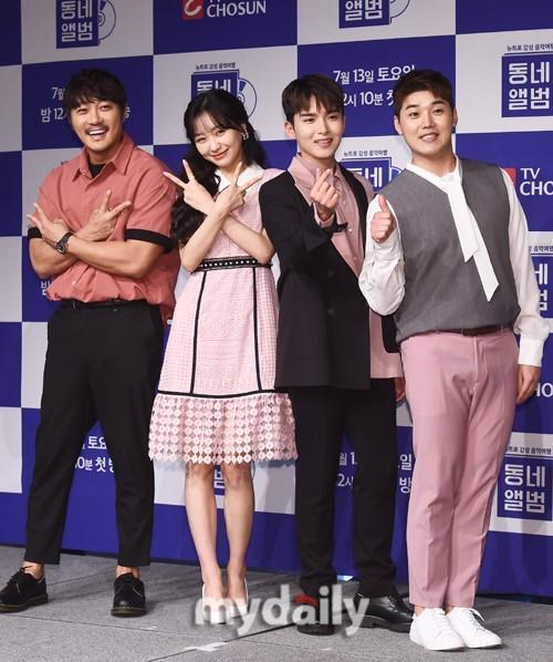 厉旭柳洙正等韩国艺人出席TV CHOSUN新综艺《小区专辑》发布会