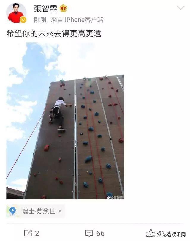 张智霖一家三口游欧洲,袁咏仪素颜出镜,鼓励儿子魔童勇敢攀岩