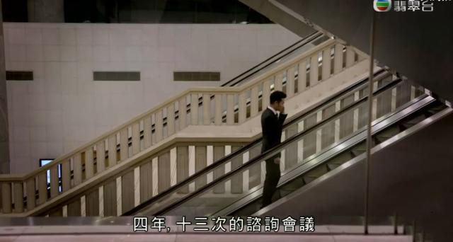 TVB的面子还是得靠职场剧才能挣回来