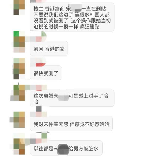 宋慧乔离婚后首次露面韩网人气骤减,竟被曝新欢为香港富商