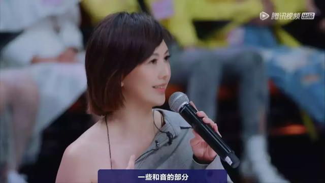 BY2被降星,张钰琪失误,《明日之子3》中的她何以稳居第一?