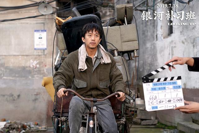 《银河补习班》曝邓超特辑虐心身潜心塑造中国式父亲