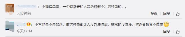 黄家驹墓碑被破坏,粉丝表示愤怒又无奈,网友:极端的爱