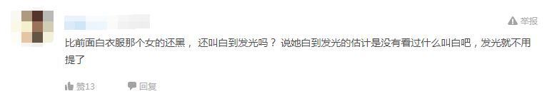 张嘉倪和买超逛街被偶遇,因为一个细节,曝光肤白真相