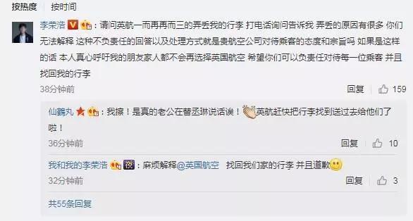 官宣求婚,李荣浩和杨丞琳这对海峡联姻终于有结果了