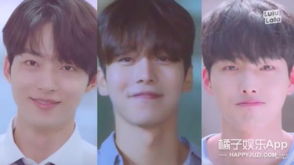 一觉醒来,有了三个帅哥男友?
